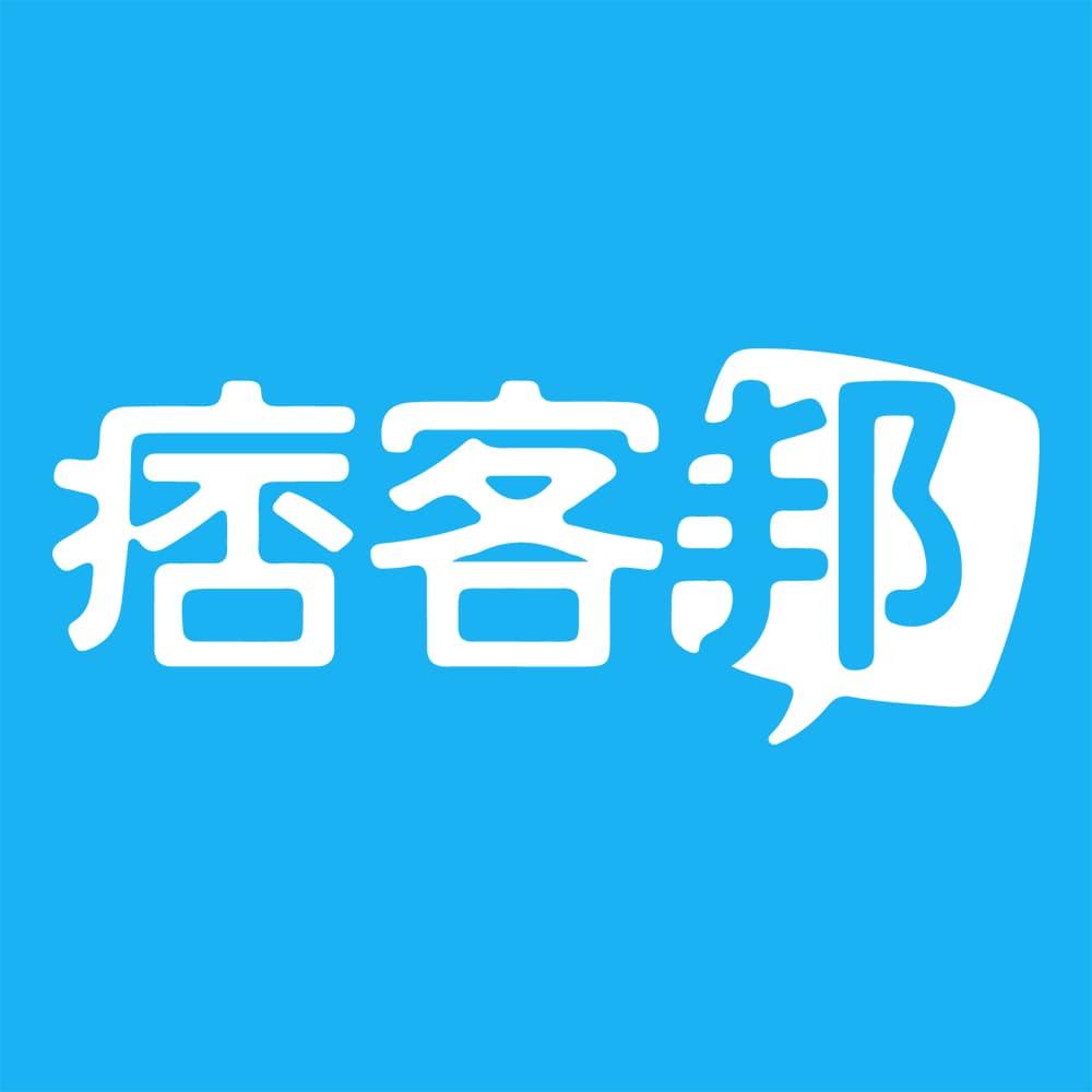 群筑英日語 多益托福 英文一對一 學英文 學日語 日文補習班 日語第一品牌 台北推薦日文補習班 群筑痞客邦 學英語 外語 補日文